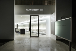glass gallery29102.jpg